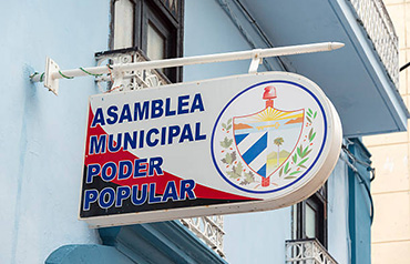 Local de una Asamblea Municipal del Poder Popular, Cuba